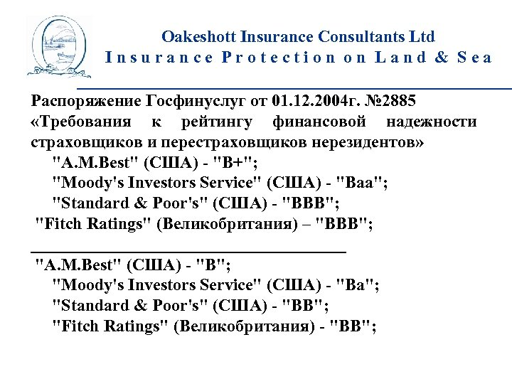 Oakeshott Insurance Consultants Ltd I n s u r a n c e P
