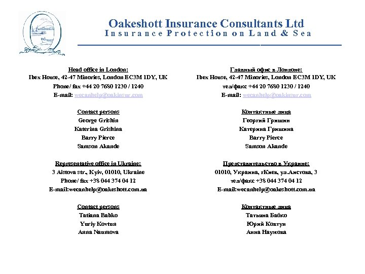 Oakeshott Insurance Consultants Ltd I n s u r a n c e