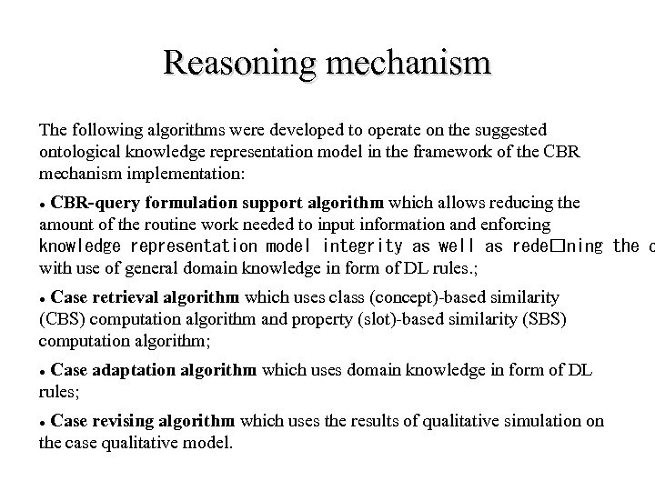 Reasoning mechanism The following algorithms were developed to operate on the suggested ontological knowledge