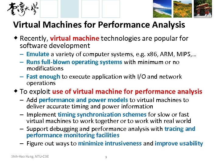 Virtual Machines for Performance Analysis ◆ Recently, virtual machine technologies are popular for software