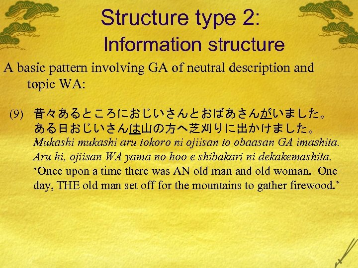 Structure type 2: Information structure A basic pattern involving GA of neutral description and
