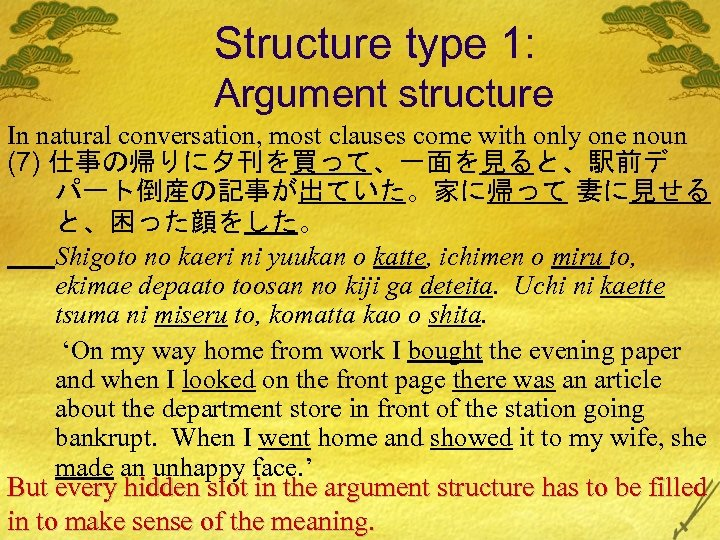 Structure type 1: Argument structure In natural conversation, most clauses come with only one