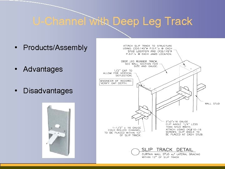 U-Channel with Deep Leg Track • Products/Assembly • Advantages • Disadvantages