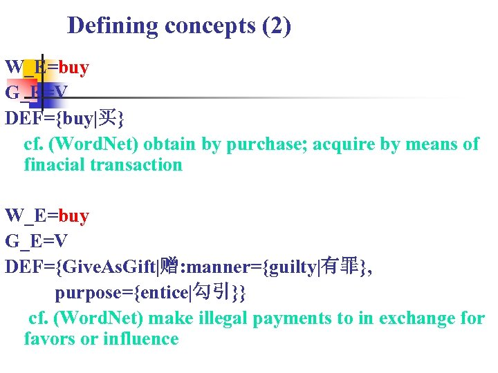 Defining concepts (2) W_E=buy G_E=V DEF={buy|买} cf. (Word. Net) obtain by purchase; acquire by