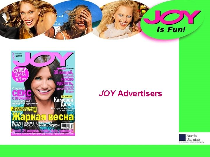 JOY Advertisers