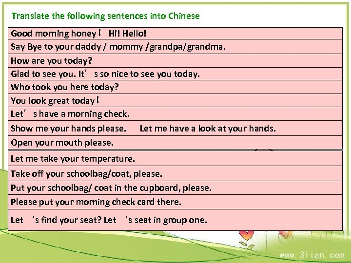 Translate the following sentences into Chinese Good morning honey! Hi! Hello! Say Bye to