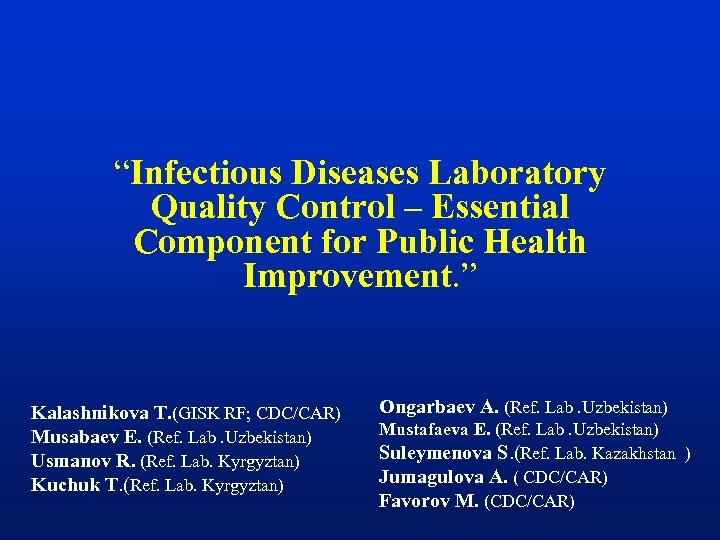 """Infectious Diseases Laboratory Quality Control – Essential Component for Public Health Improvement. "" Kalashnikova"