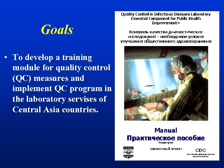 Goals • To develop a training module for quality control (QC) measures and implement