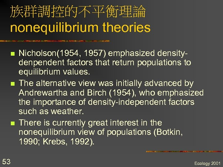 族群調控的不平衡理論 nonequilibrium theories n n n 53 Nicholson(1954, 1957) emphasized densitydenpendent factors that return