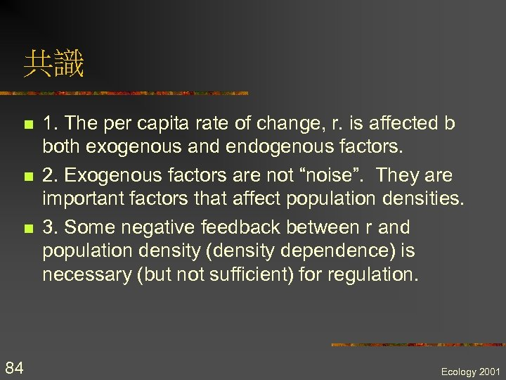 共識 n n n 84 1. The per capita rate of change, r. is