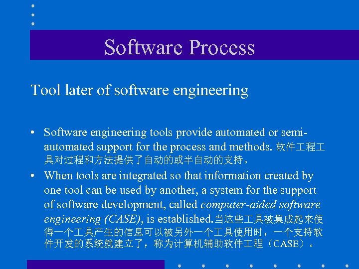 Software Process Tool later of software engineering • Software engineering tools provide automated or