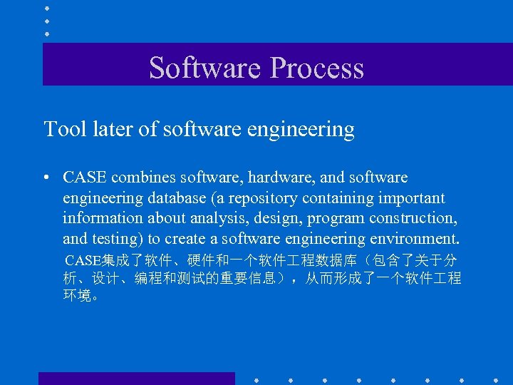 Software Process Tool later of software engineering • CASE combines software, hardware, and software