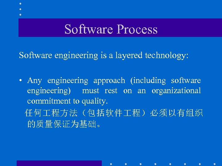 Software Process Software engineering is a layered technology: • Any engineering approach (including software