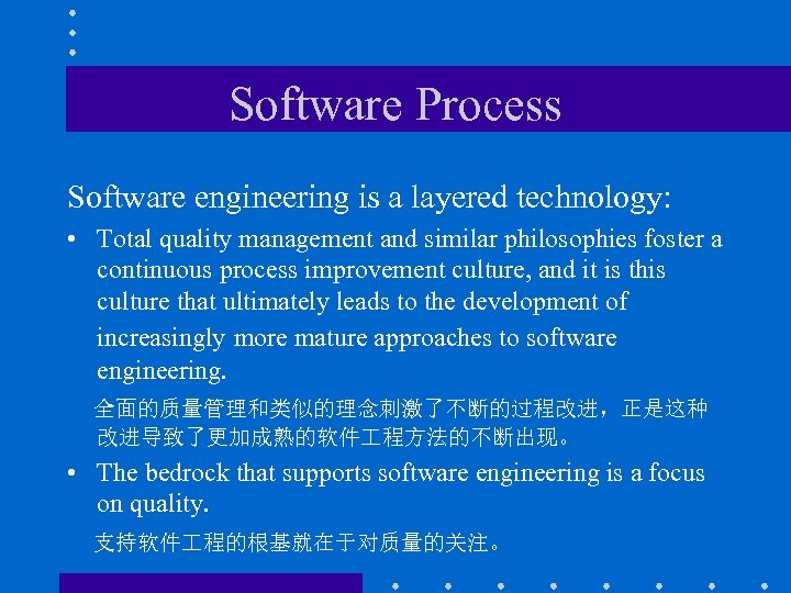 Software Process Software engineering is a layered technology: • Total quality management and similar