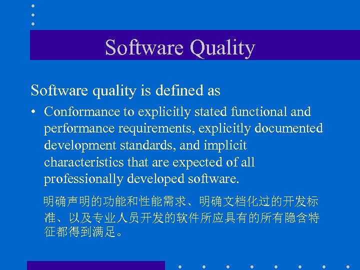Software Quality Software quality is defined as • Conformance to explicitly stated functional and