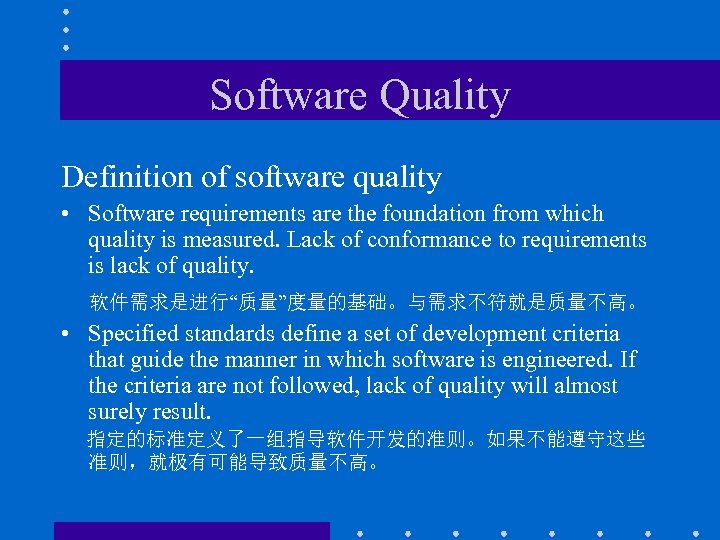 Software Quality Definition of software quality • Software requirements are the foundation from which