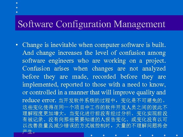Software Configuration Management • Change is inevitable when computer software is built. And change