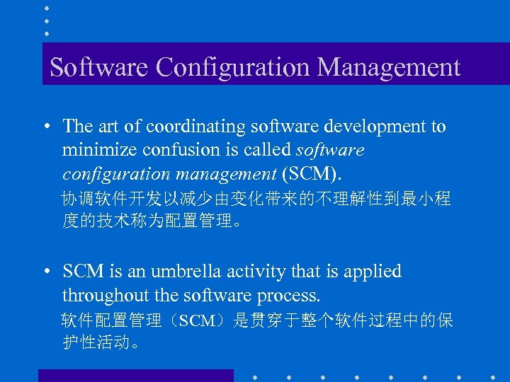 Software Configuration Management • The art of coordinating software development to minimize confusion is