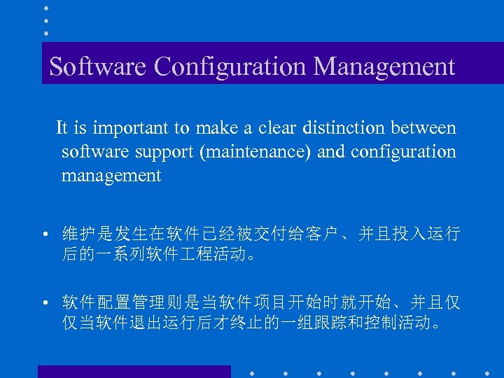 Software Configuration Management It is important to make a clear distinction between software support