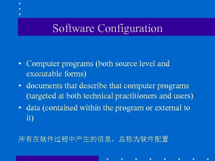 Software Configuration • Computer programs (both source level and executable forms) • documents that