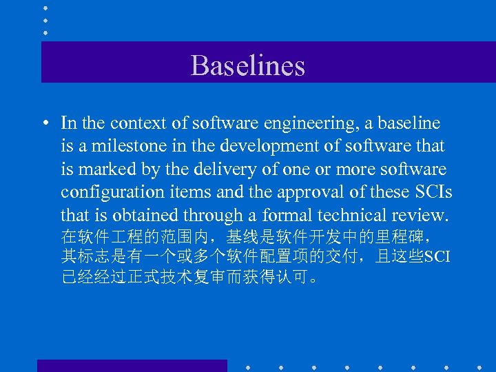 Baselines • In the context of software engineering, a baseline is a milestone in