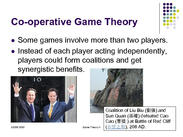 Co-operative Game Theory l l Some games involve more than two players. Instead of
