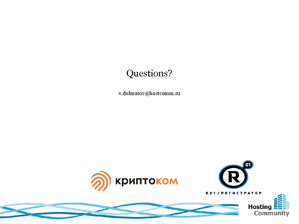 Questions? v. dolmatov@hostcomm. ru