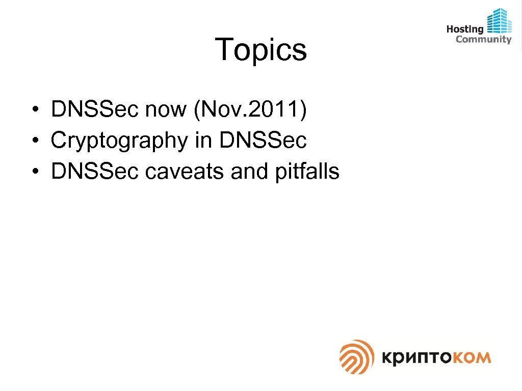 Topics • DNSSec now (Nov. 2011) • Cryptography in DNSSec • DNSSec caveats and