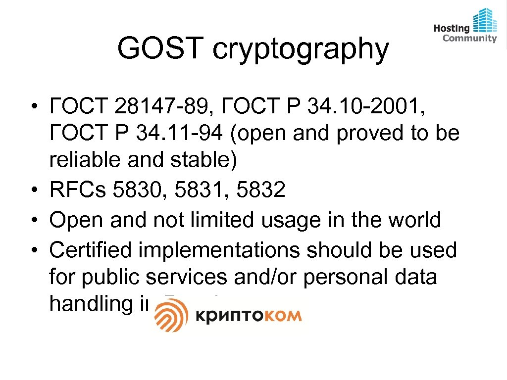 GOST cryptography • ГОСТ 28147 -89, ГОСТ Р 34. 10 -2001, ГОСТ Р 34.