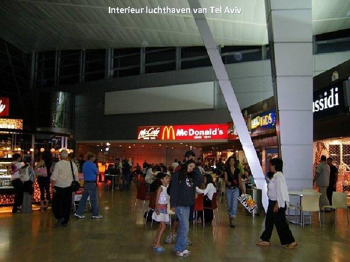 Interieur luchthaven van Tel Aviv