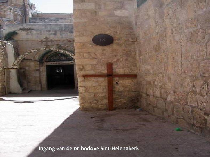 Ingang van de orthodoxe Sint-Helenakerk