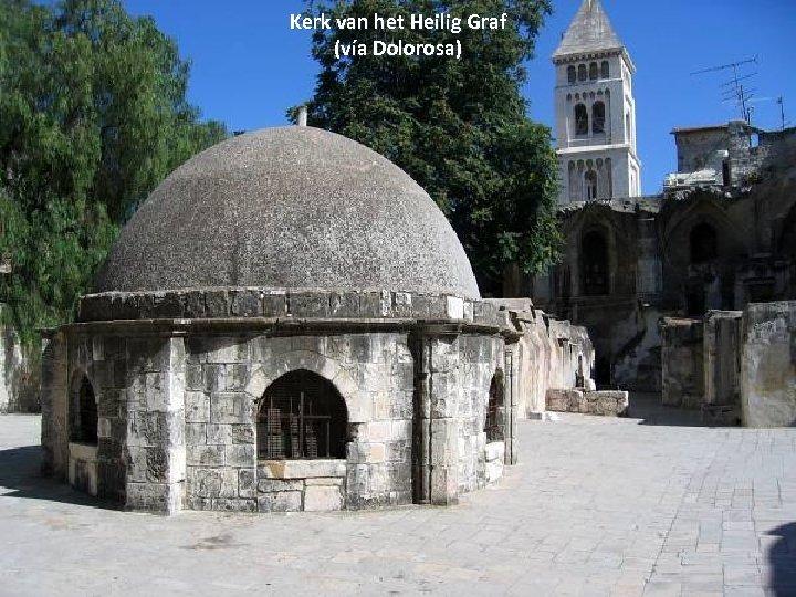 Kerk van het Heilig Graf (vía Dolorosa) Thursday, March 15, 2018 90
