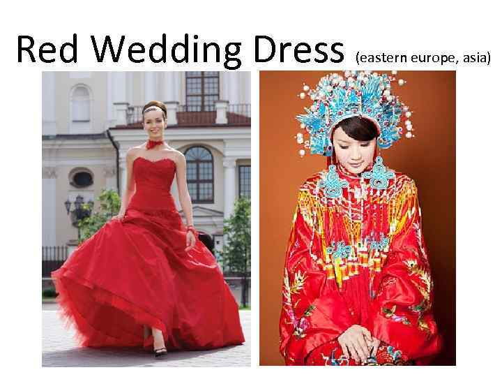 Red Wedding Dress (eastern europe, asia)