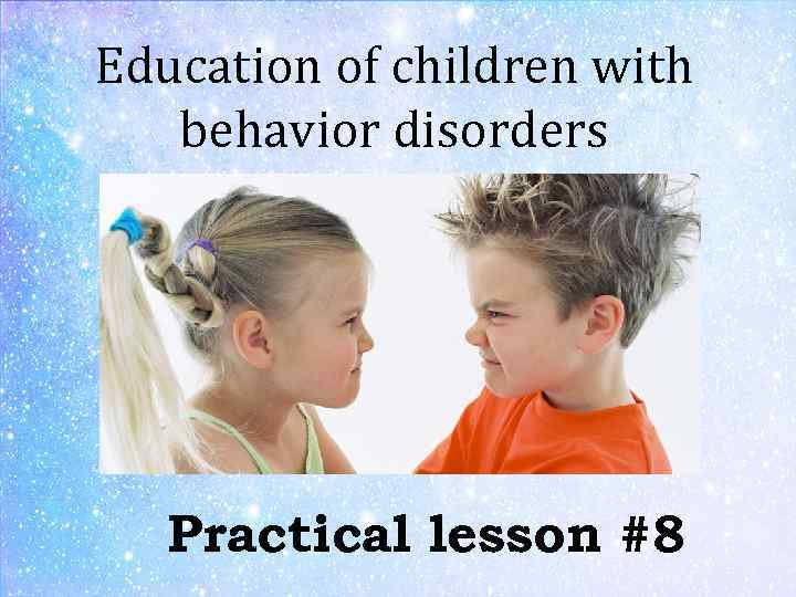development of emotional or psycholgical problems in children Emotional problems in children may also include internalizing behaviors, such as extreme shyness, passivity and withdrawal or psychological concerns like anxiety and emotional development in children it is helpful to remember that we all experience a range of emotions and feelings.