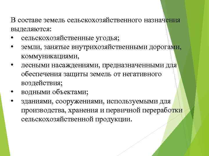 мтс банк кредит какие документы