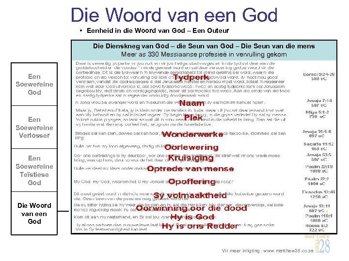 Die Woord van een God • Eenheid in die Woord van God – Een