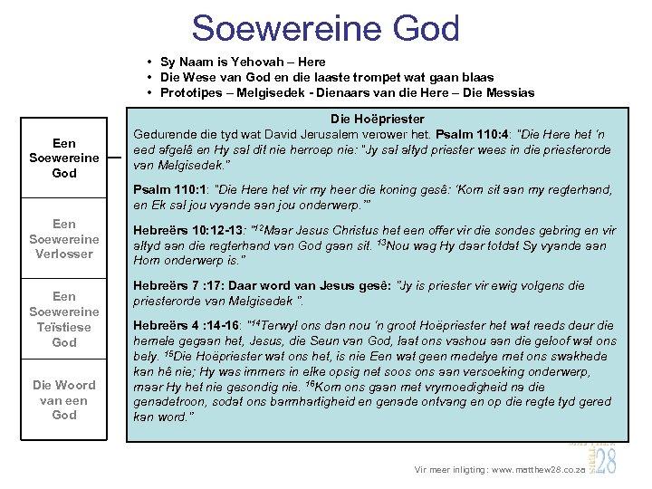 Soewereine God • Sy Naam is Yehovah – Here • Die Wese van God