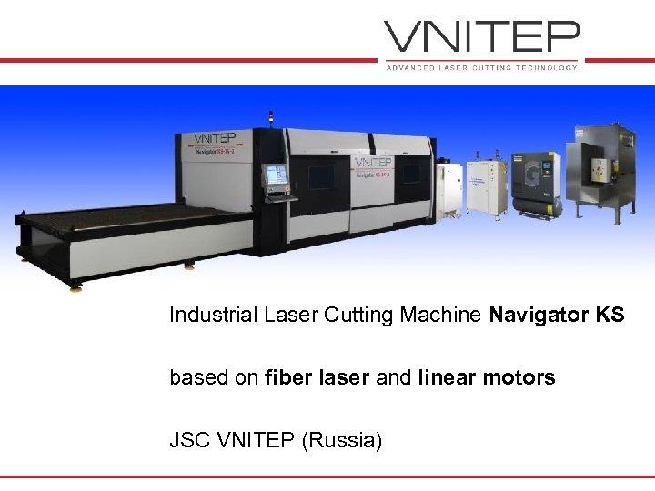 Industrial Laser Cutting Machine Navigator KS based on fiber laser and linear motors JSC