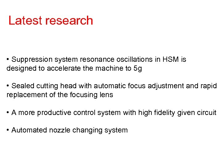Latest research • Suppression system resonance oscillations in HSM is designed to accelerate the