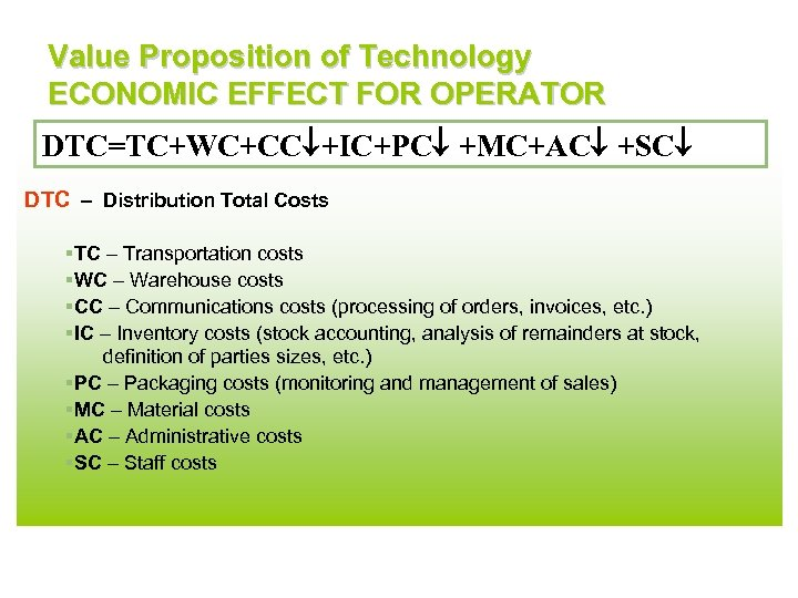 Value Proposition of Technology ECONOMIC EFFECT FOR OPERATOR DTC=TC+WC+CC +IC+PC +MC+AC +SC DTC –