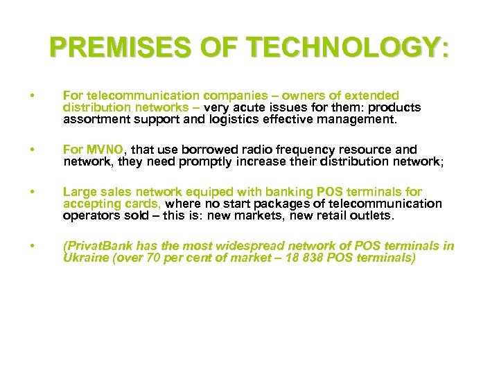 PREMISES OF TECHNOLOGY: • For telecommunication companies – owners of extended distribution networks –