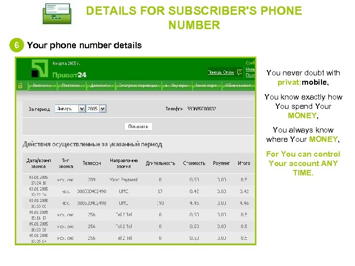 DETAILS FOR SUBSCRIBER'S PHONE NUMBER 6 Your phone number details You never doubt with