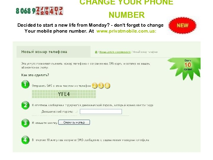 CHANGE YOUR PHONE NUMBER Decided to start a new life from Monday? - don't
