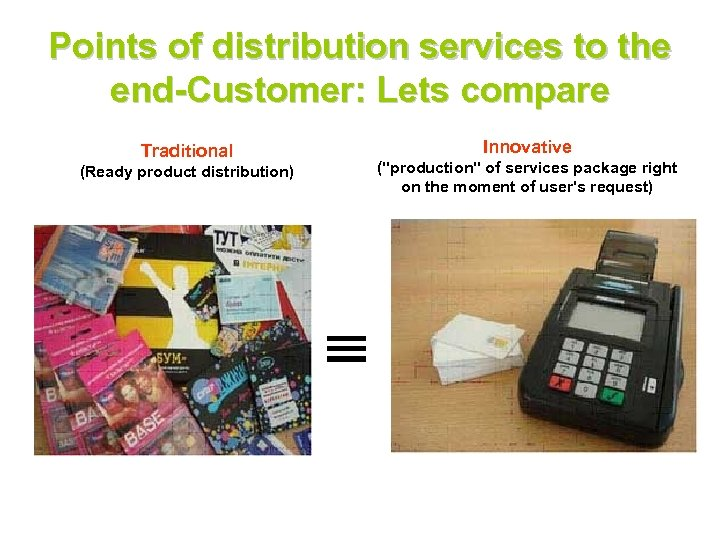 Points of distribution services to the end-Customer: Lets compare Innovative Traditional (''production'' of services