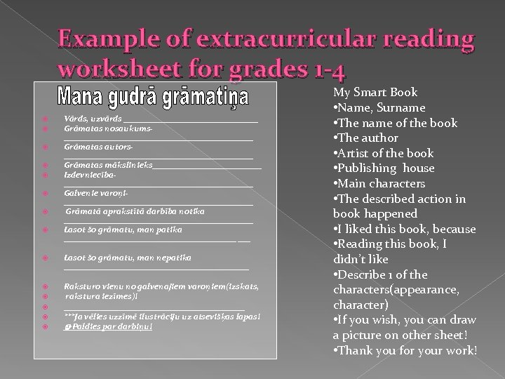 Example of extracurricular reading worksheet for grades 1 -4 Vārds, uzvārds ________________ Grāmatas nosaukums_______________________