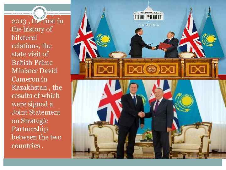 June 30 - July 1, 2013 , the first in the history of bilateral
