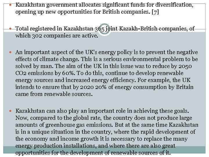 Kazakhstan government allocates significant funds for diversification, opening up new opportunities for British