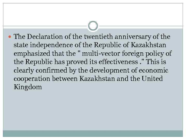 The Declaration of the twentieth anniversary of the state independence of the Republic