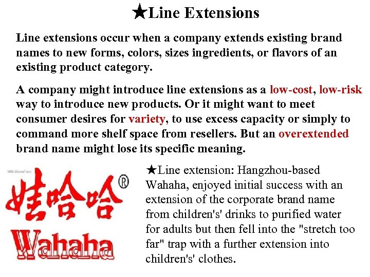 ★Line Extensions Line extensions occur when a company extends existing brand names to new