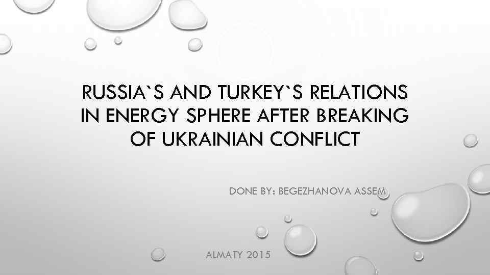 RUSSIA`S AND TURKEY`S RELATIONS IN ENERGY SPHERE AFTER BREAKING OF UKRAINIAN CONFLICT DONE BY: